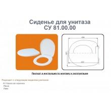 Сиденье для унитаза бел СУ 81 (Псков)
