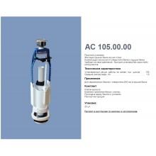 Клапан выпуска К 105.00.14.3 (Уклад)