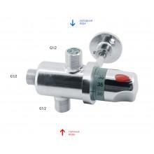 Смеситель ВАРИОН термостатический (арт.6990860) для установки под раковину 1/2