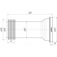 Отвод АНИ для унитаза под гребенку (W1238)