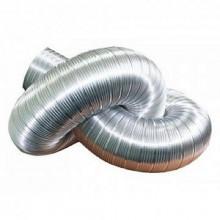 Воздуховод алюминиевый гофрированный Д -100 L - до 1,5 м