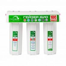 Гейзер Био 311 (66024) (кран №6, белые колбы) для мягкой воды с минерализатором