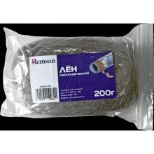 Лен сантехнический трепаный в пакетах ZIP-LOCK 500г. Remsan