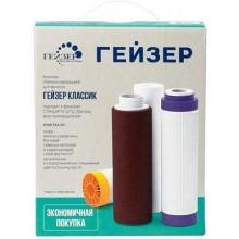 Комплект К-3 (50083) сменные картриджи для Гейзер Классик для железистой воды