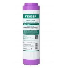 Картридж (30632) БАФ SL10 (комплексная очистка воды)