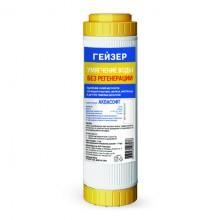 Картридж (30636) АкваСофт SL10 (очистка сверхжесткой воды, сменная засыпка)