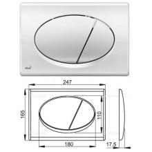 Клавиша для систем инсталляции (хром-глянец) M71 (AlcaPlast)