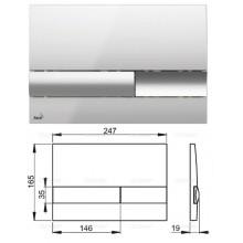 Клавиша для систем инсталляции (хром-глянец) M1741 (AlcaPlast)