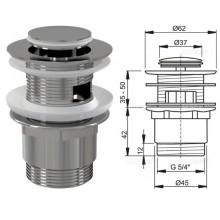 """Донный клапан для умывальника click/clack,5/4"""" малая заглушка A39 (AlcaPlast)"""