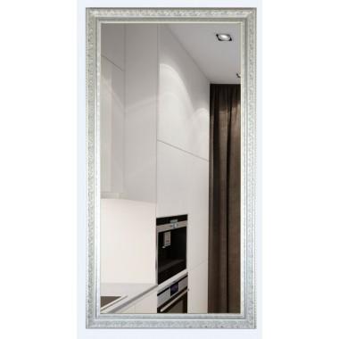 Зеркало Верона белая (багет пластик) 60х120