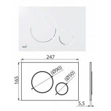 Клавиша для систем инсталляции (белая) M670 (AlcaPlast)